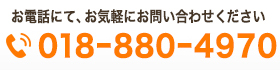 018-816-0550